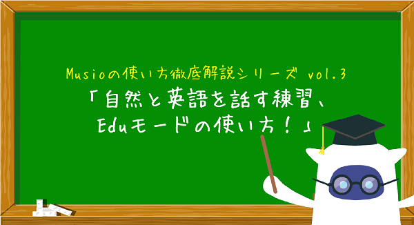 モード 英語